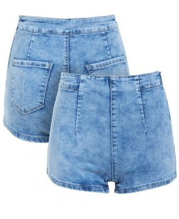 Blue Skinny Stretch Denim Short
